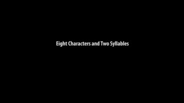 P_3387_eight_characters_and_two_syllables_01.jpg